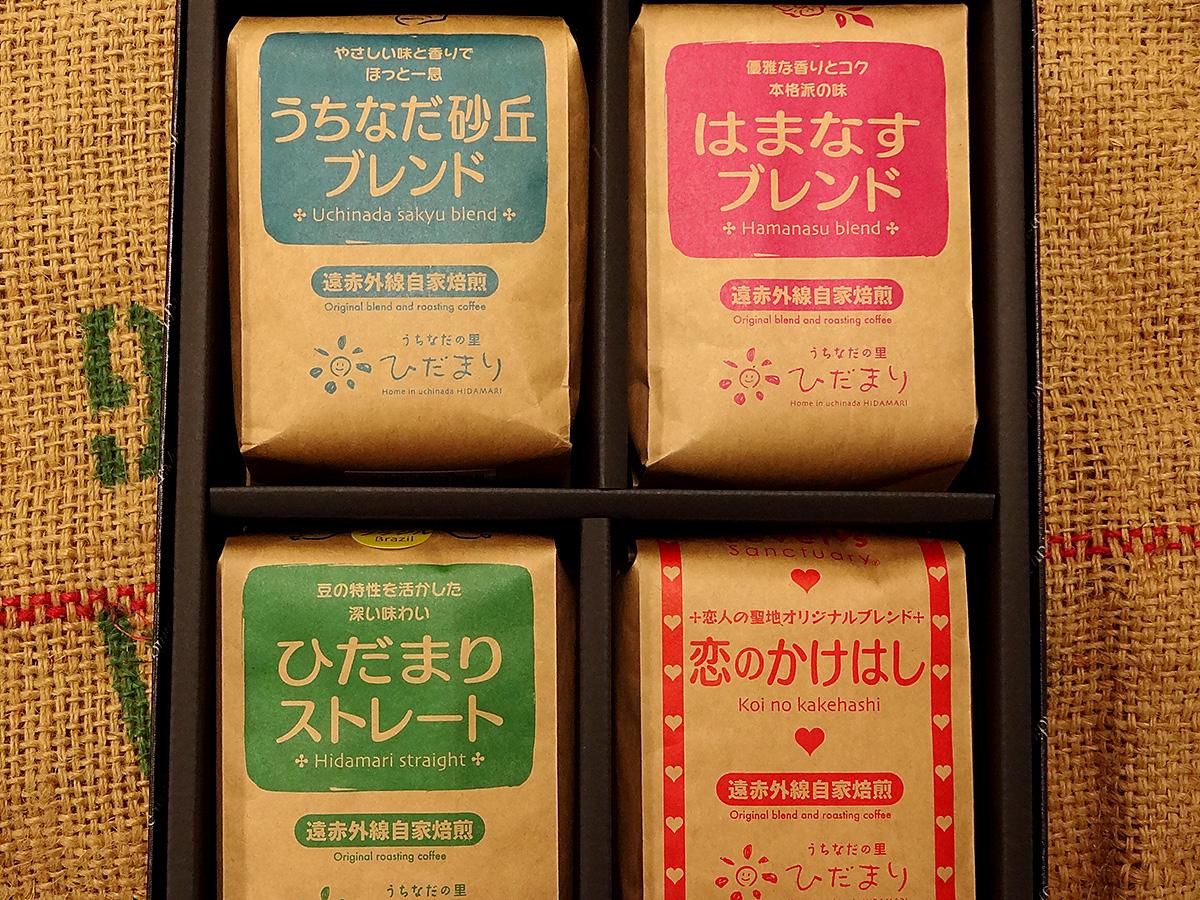 コーヒー(4袋入)