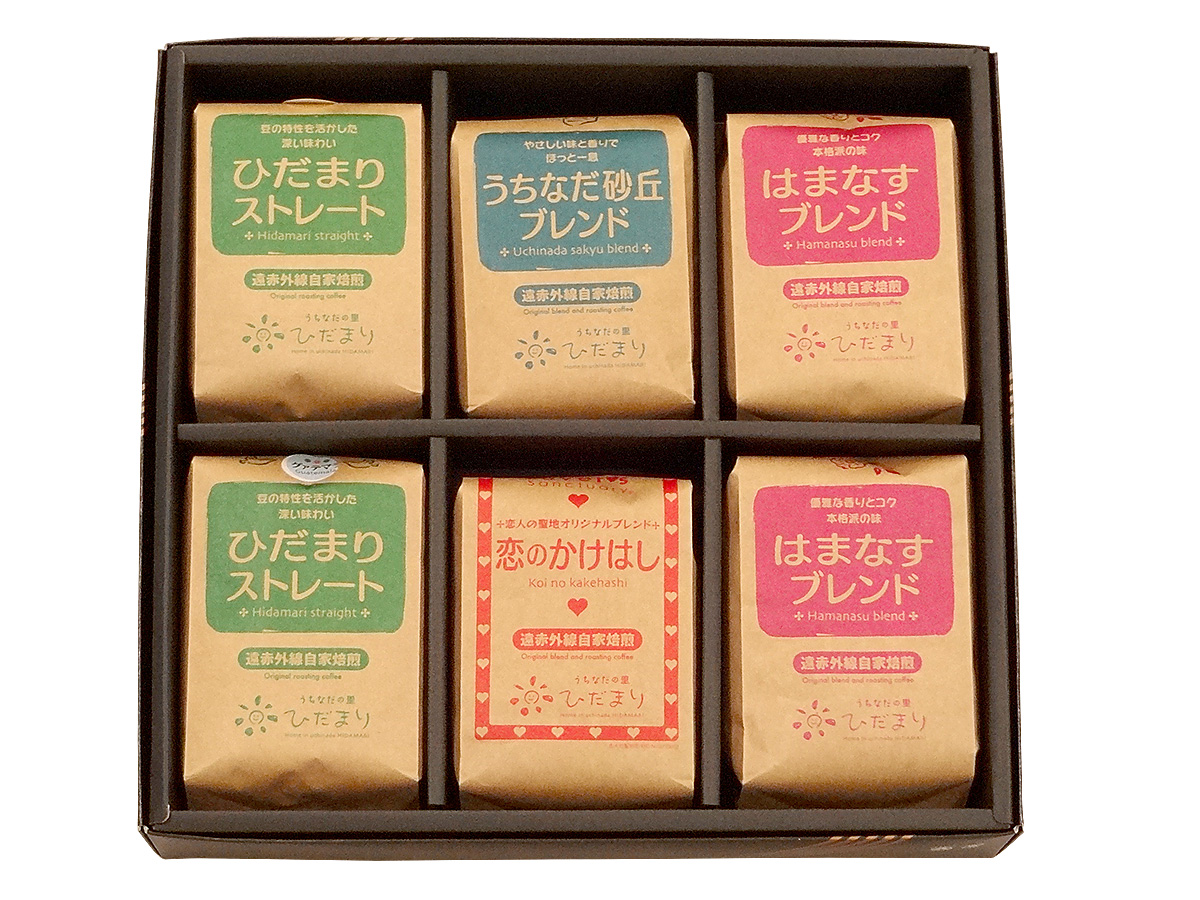 コーヒー(6袋入)